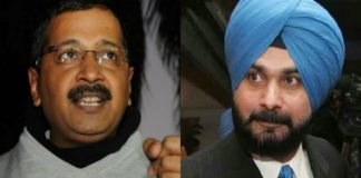 Navjot SIngh Sidhu Refused Deputy CM Post Offer By AAP For Congress