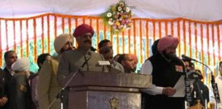 Captain Amarinder Singh Takes Oath As Punjab CM
