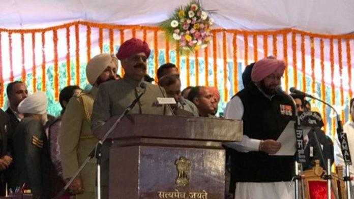 Captain Amarinder Singh Takes Oath As Punjab CM