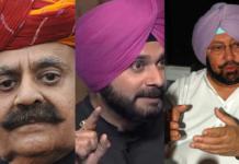 Punjab Cabinet Portfolios