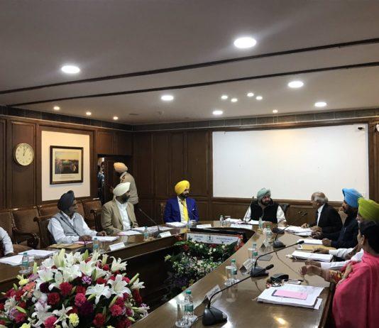 Punjab Cabinet Will Demolish VIP Culture