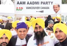 Expecting Win In Punjab Assembly Polls AAP Volunteers Book Banquet Halls In Canada