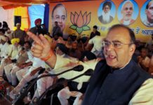 Union Finance Minister Arun Jaitley Campaigned For SAD- BJP In Amritsar
