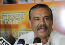 Punjab Chief Of Bhartiya Janta Party Vijay Sampla Resigns